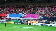 Supporters du Stade Français Paris,  Les titis de l'Ovalie préparent leur saison VIII avec les valeurs qui sont les nôtres (Réceptions et déplacements festifs avec nos amis « Les...
